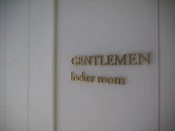 ライザップ札幌店の男性用ロッカールーム入口