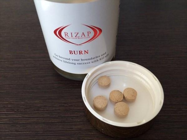 BURN(バーン)