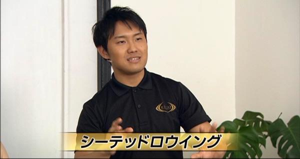 幕田トレーナーによる解説