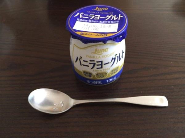 デザートのバニラヨーグルト