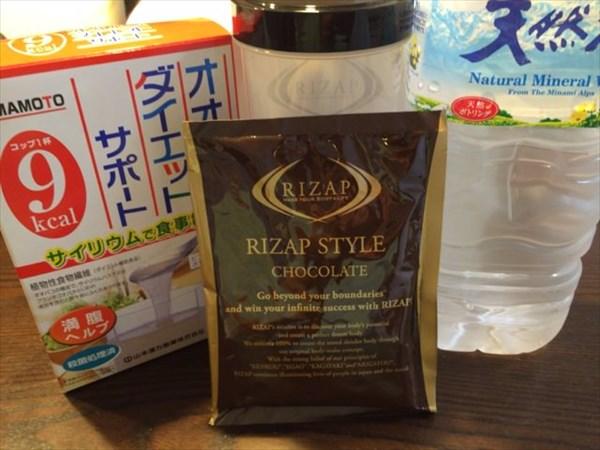 6日目のライザップスタイルドリンク(チョコレート味)