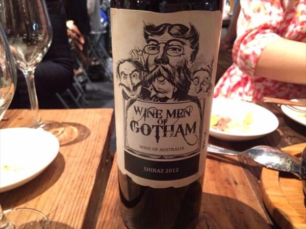 赤ワイン(シラーズ)