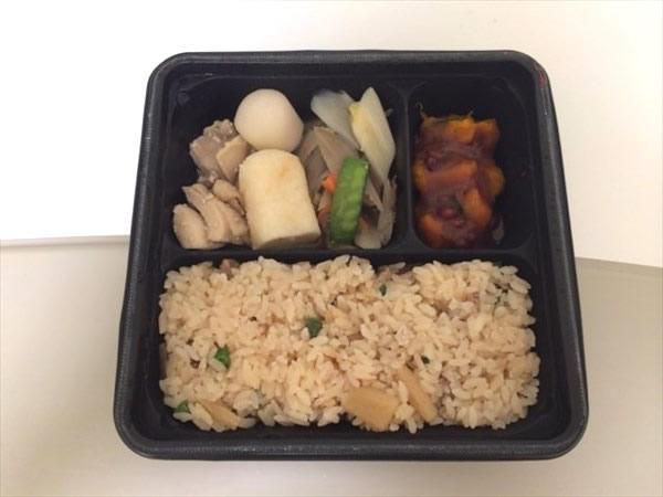 9日目の昼食のお弁当
