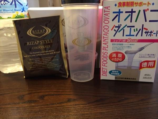 14日目のライザップスタイルドリンク(チョコレート味)