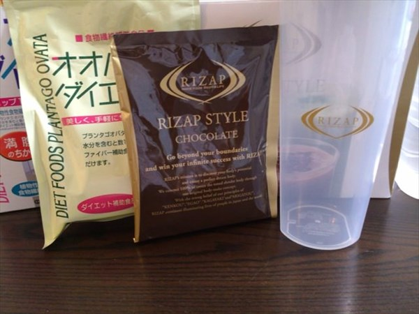 17日目のライザップスタイルドリンク(チョコレート味)