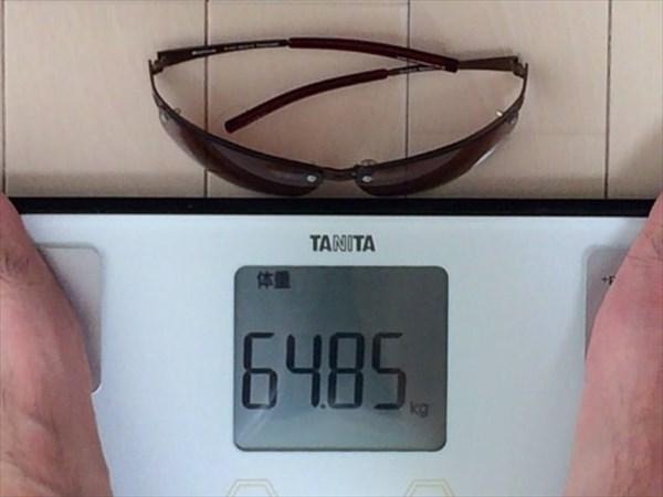 20日目の体重64.85キロ