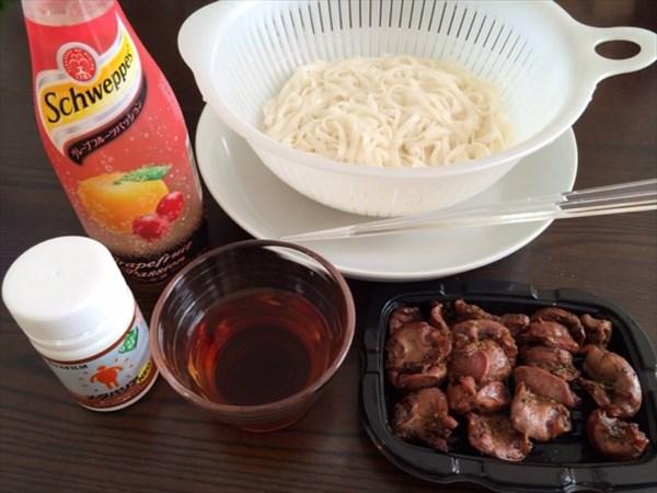 21日目の昼食