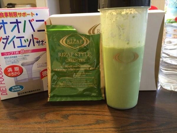 23日目のライザップスタイルドリンク(グリーンティ味)