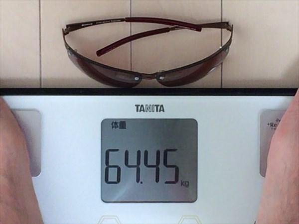 27日目の体重64.45キロ