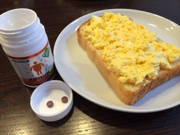 朝食のたまごトーストにメタバリア2粒