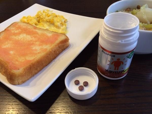 朝食の明太子パンとメタバリア3粒