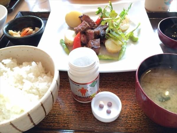 大戸屋のステーキ定食にメタバリア3粒