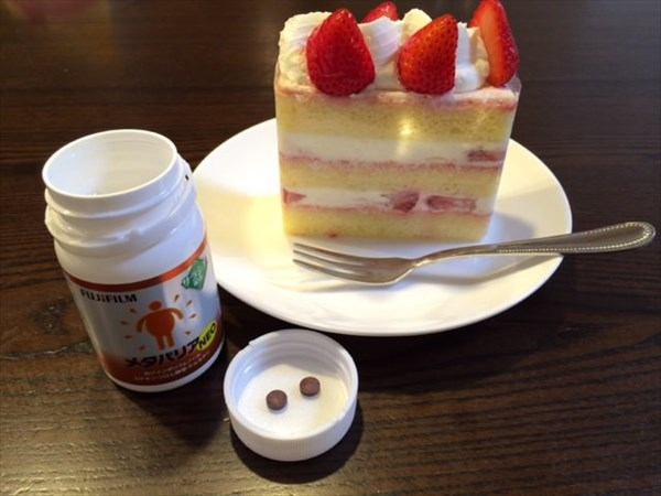 ショートケーキにメタバリア2粒