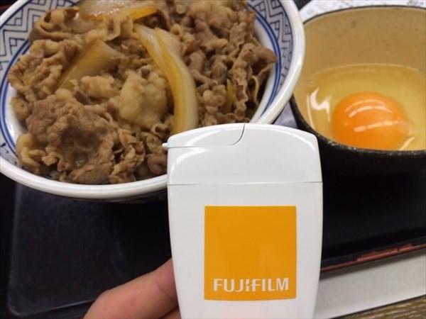 吉野家の牛丼と卵とメタバリア