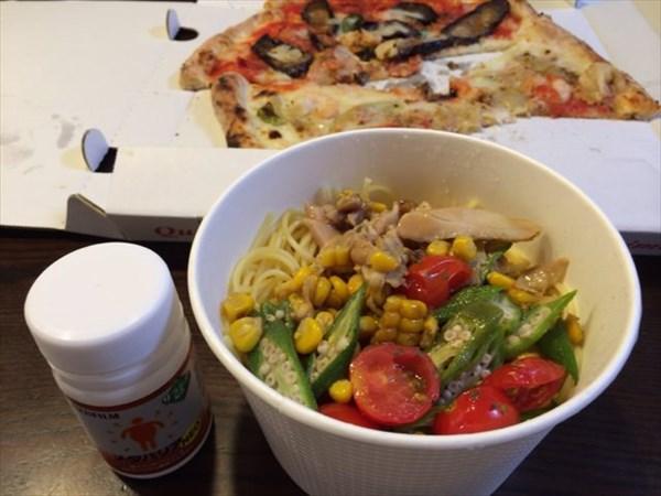 サルバトーレのパスタとピッツアとメタバリア