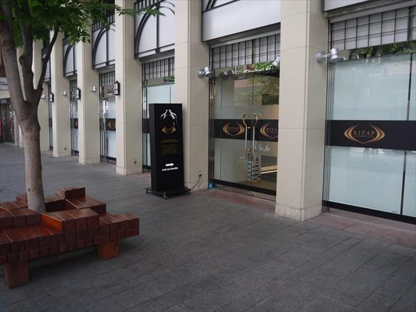 ライザップ岡山店の外観