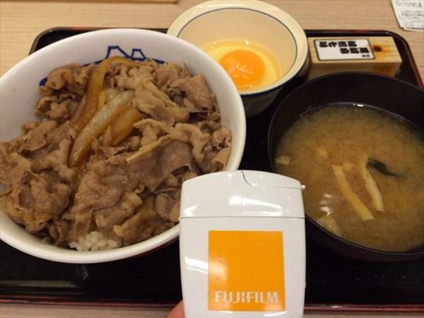 松屋の牛丼とメタバリア
