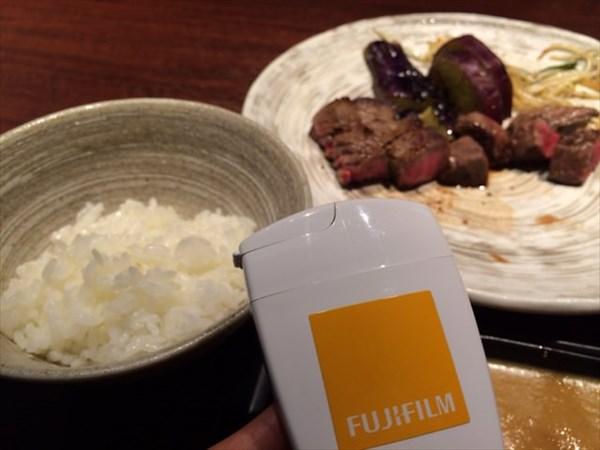 ランチのご飯とメタバリア