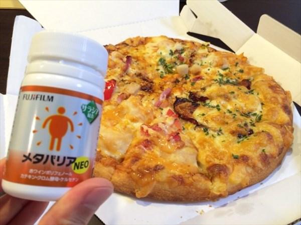 宅配ピザとメタバリア