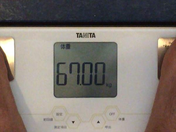2014年9月第4週目の体重67.0kg