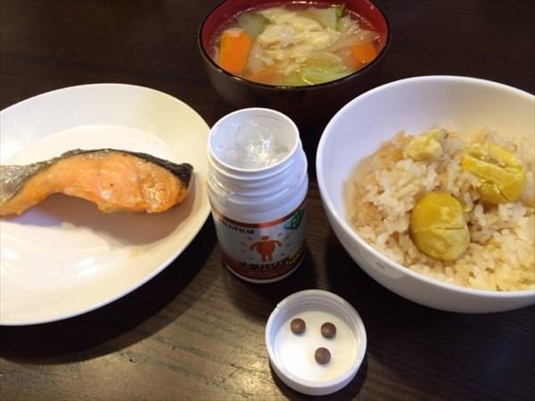 栗ご飯と鮭とメタバリア3粒