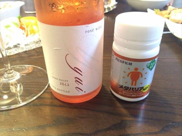 結とメタバリアのボトル
