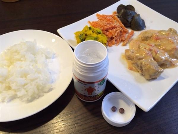 豚肉のクリーム煮とライスとメタバリア2粒