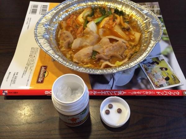 1人用豚キムチ鍋とメタバリア3粒