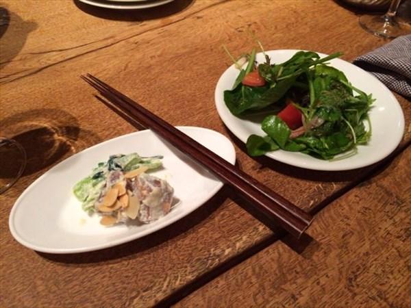 飲み会で出た前菜とサラダ
