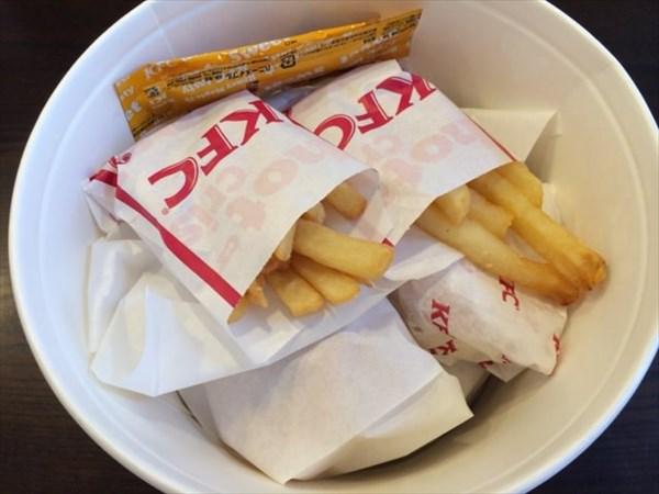 KFCのハロウィンパック