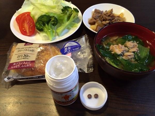2日連続で食べたローソンの低糖質カレーパンとメタバリア2粒