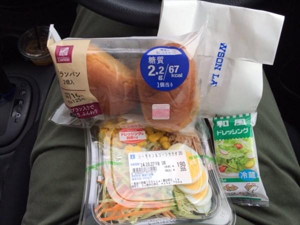 ローソンのブランパンと野菜サラダとグリルチキン