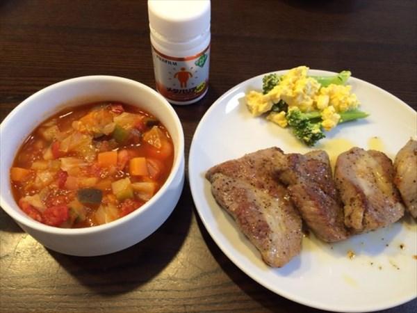 豚ロース肉焼きとミネストローネとメタバリア