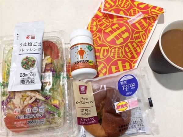 ブランのビーフカレーパンと野菜サラダと鶏もも串