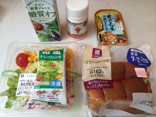 ブランブレッドと野菜サラダとさんまの缶詰とメタバリア