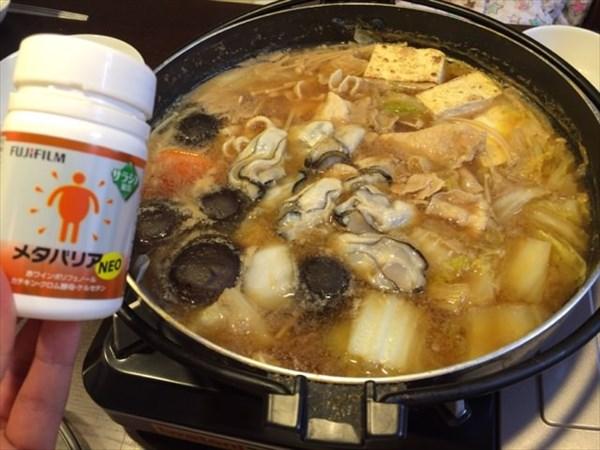 牡蠣の味噌鍋とメタバリア