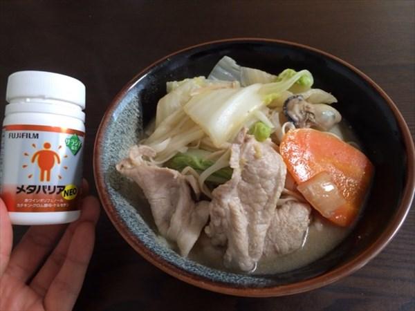 味噌鍋の残りを使った糖質ゼロ麺うどん