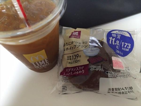 間食のほろにがショコラ&ホイップブランとマックのアイスコーヒー