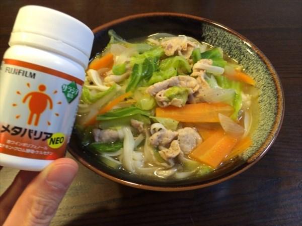 野菜うどんとメタバリア