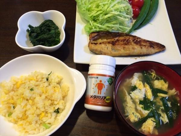 チャーハンと味噌汁と焼き魚とメタバリア