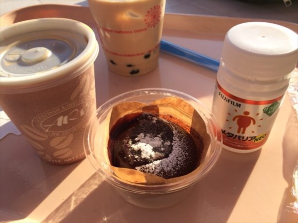 フォンダンショコラとコーヒーとメタバリア