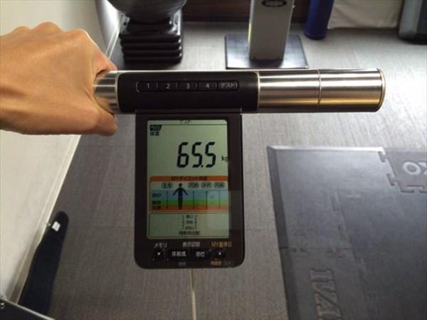 ライザップで計測した体重65.5kg