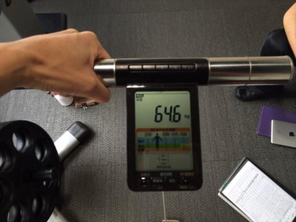 ライザップでの測定値64.6kg