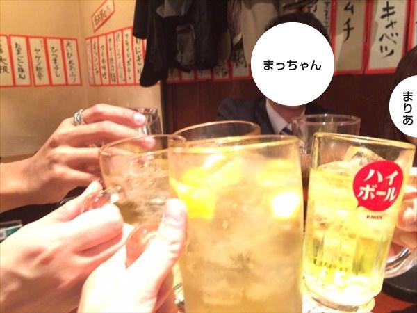 2次会スタート!