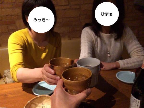 ライザップ福岡オフ会2次会スタート!