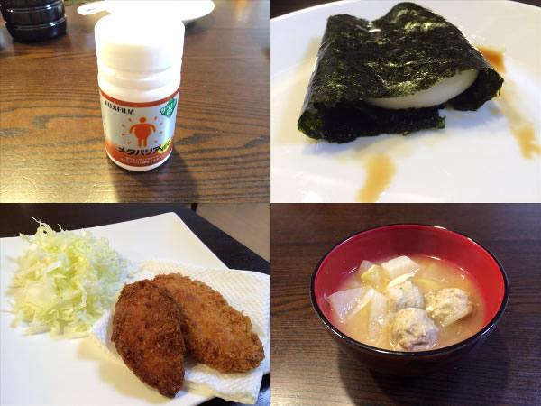 夕食で食べたお餅と魚のフライとメタバリア