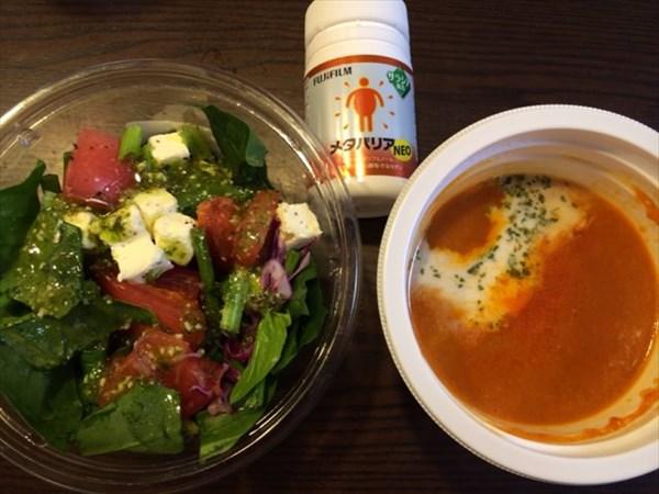 コンビニサラダとスープとメタバリア