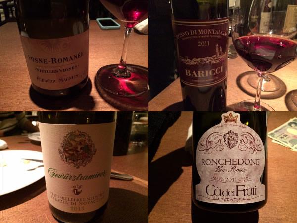 2次会で飲んだワイン