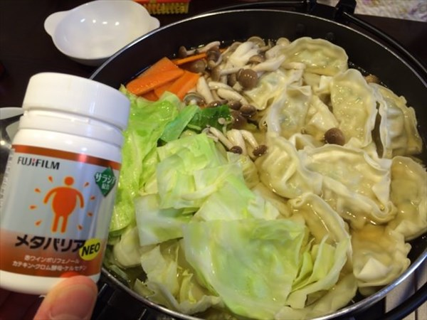 餃子鍋とメタバリア