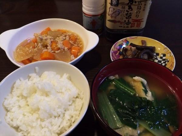 和風な夕食とメタバリア